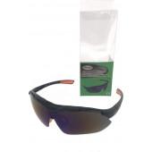 Beschermbril Sport- en veiligheidszonnebril - CE-keur