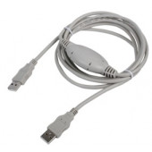High Speed USB Databrug CABLE-145HS