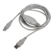 High Speed USB Databrug CABLE-145HS